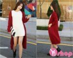 Áo khoác len nữ cardigan đẹp cho nàng công sở thướt tha đầu thu đông 2021 – 2022
