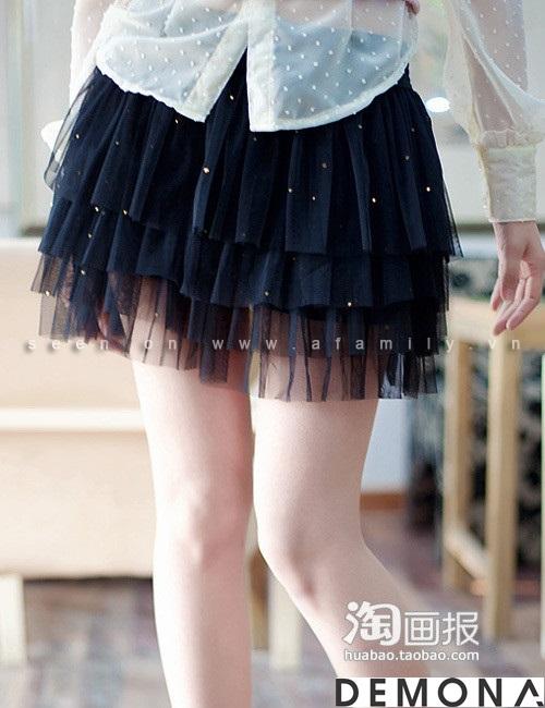 Chân váy đẹp xếp tầng hè 2021 - 2022 cho nàng mát mẻ xuống phố phần 9
