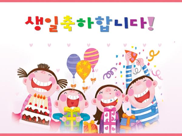 Lời chúc mừng sinh nhật tiếng Hàn Quốc hay ý nghĩa nhất tặng người thân