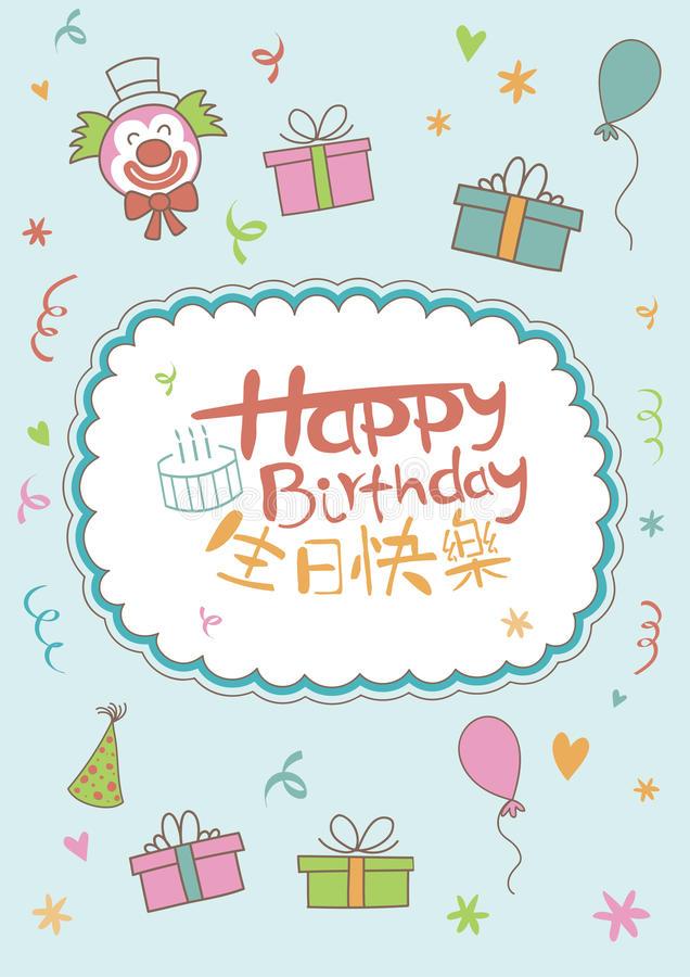 Những câu chúc sinh nhật bằng tiếng Trung hay ý nghĩa nhất tặng người thân