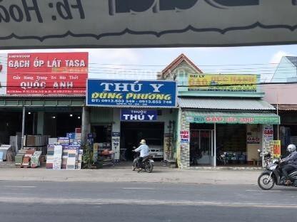 Cửa hàng Thuốc Thú Y Dũng Phương