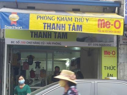 Phòng Khám Thú Y Thanh Tâm