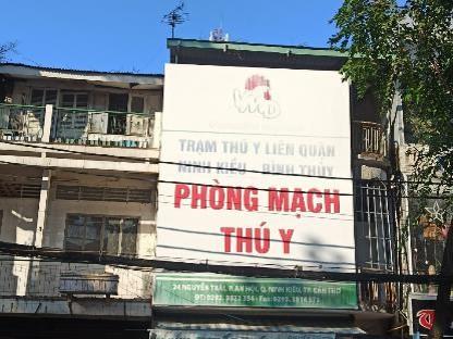 Trạm thú y liên quận Ninh Kiều - Bình Thủy