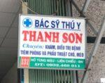 Phòng khám thú y uy tín Đà Nẵng tại tất cả 6 quận nội thành