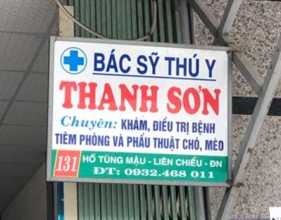 Phòng khám bác sĩ thú y Thanh Sơn